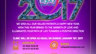 Selamat Tahun Baru 2017M