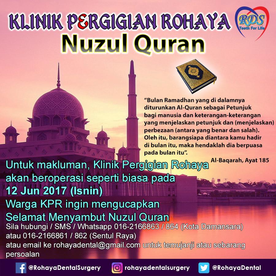Nuzul Quran 2017 RDS Rohaya