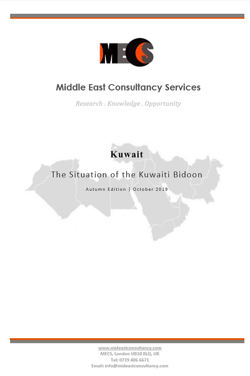 copy of The Situation of the Kuwaiti Bidoon