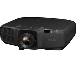 Аренда проектора 7000 ANSI Лм