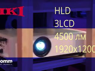Первый в мире серийный LED-люминесцентный (HLD) 3LCD проектор с яркостью 4500 ANSI Lm от EIKI