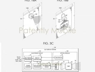 Samsung запатентовала необычный мобильный проектор