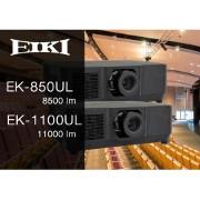 Начались поставки LCD-проекторов EIKI с лазерными источниками света нового типа