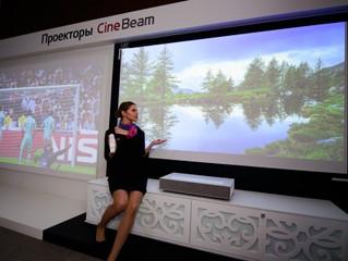 LG показала новые проекторы для российского рынка