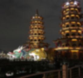 Taiwan, Kaohsiung