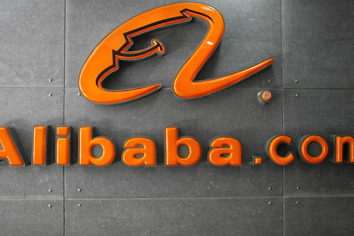 Virtual Assistant - Alibaba Services