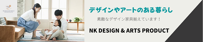 NK DESIGN & ARTS ヘッダー Blogのコピー.png