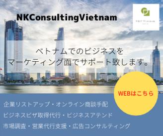 NKC_Bunner.png