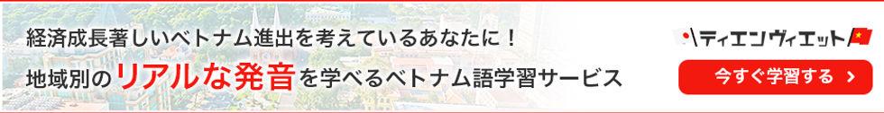 bnr_b.jpg