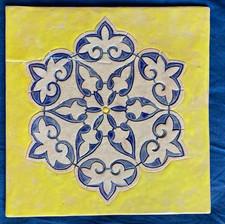 Persian tile 3.jpg