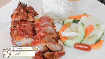 BBQ Pork Rice Plate  $10/plate