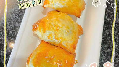 Teriyaki Beef Puff  (4pcs) $4.00/box