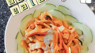 Squid Salad  $4.50/box