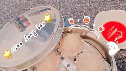 Xiao Long Bao (4pcs)  $4/box