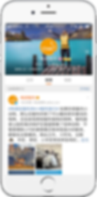 Weibo mobile version.png