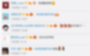 Weibo post comments.png