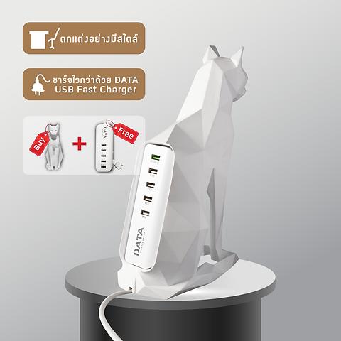 The CAT USB #White