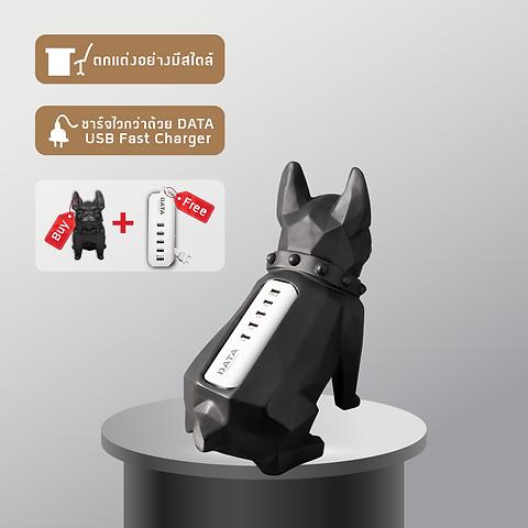 The DOG USB #Black