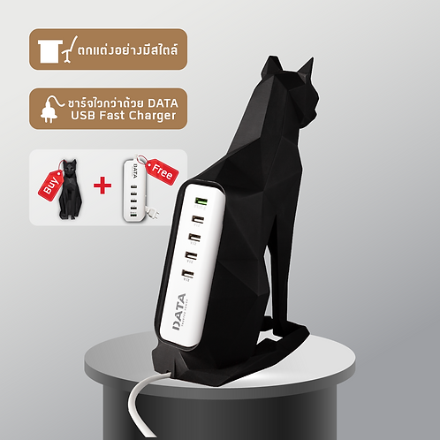 The CAT USB #Black