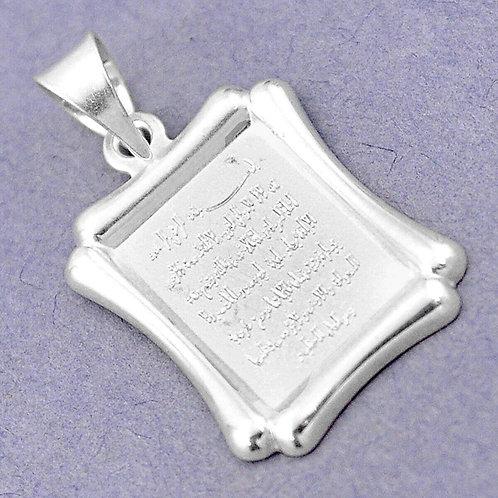 Исламский молитвенный кулон для новорожденных серебро 925 ручной работы