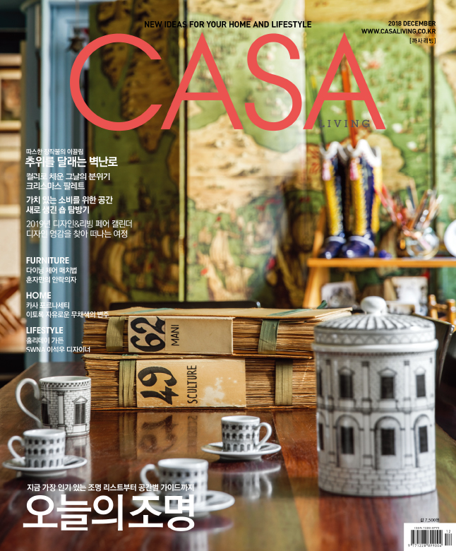 CASA Living Korea