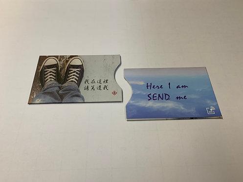 RFID防磁卡套