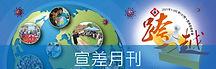 197小banner.jpg