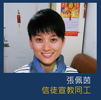 cheungpui.jpg