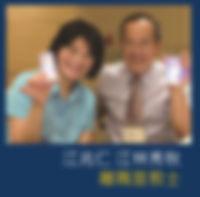 離職江兆仁.jpg