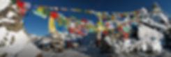 尼泊爾1.jpg