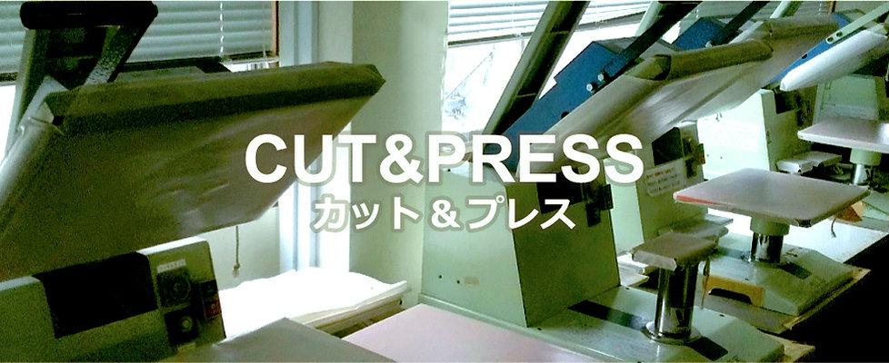 CUT&PRESS2.jpg