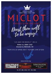 2018 miclot postcard new사이즈B6-1.jpg