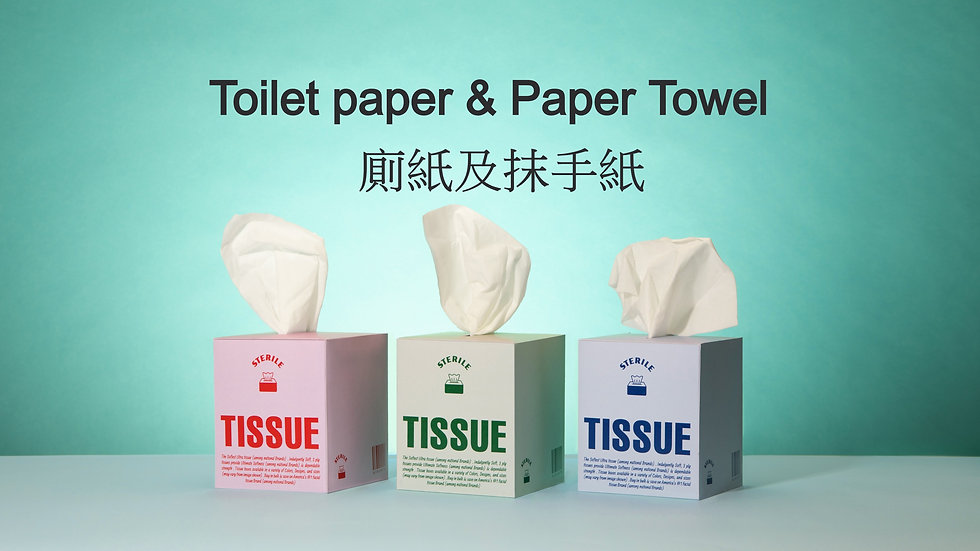 Mil Mill再造三摺式抹手紙 Mil Mil Mold hand-towel