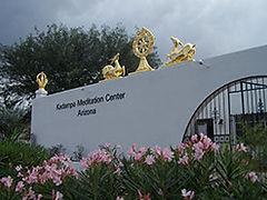 Kadampa Center.jpg