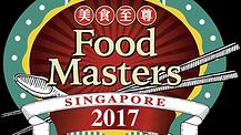 Food Master 2017.png