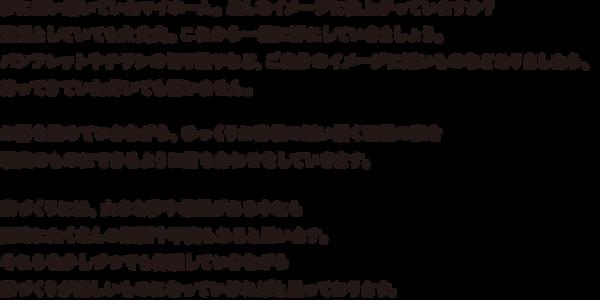 文2.png