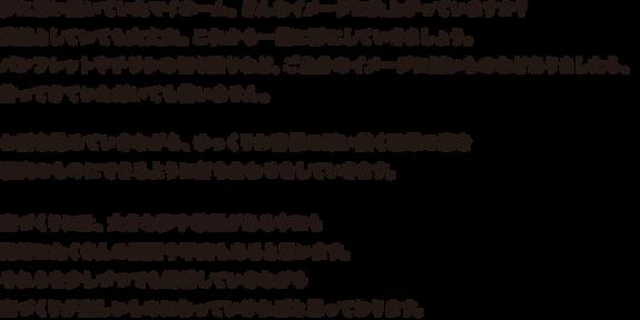 文1-1.png