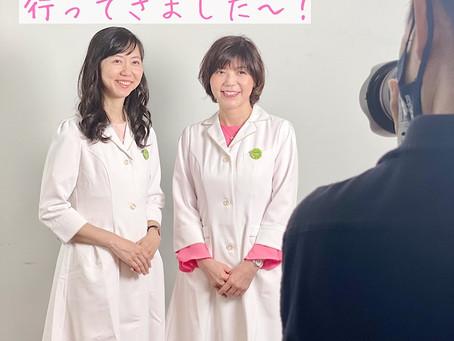 「眼科医 有田玲子先生のドライアイ診察室」YouTube撮影に行ってきました〜!