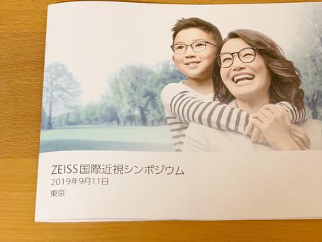 近視の増加-国際近視シンポジウム