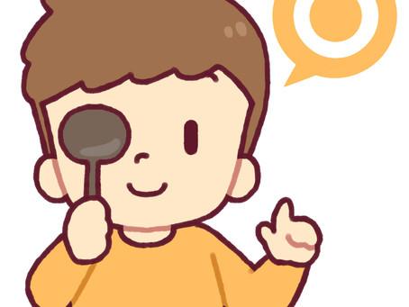お子さんの近視・遠視・乱視スクリーニング検査
