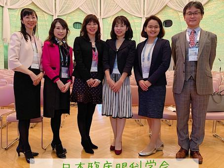 日本臨床眼科学会 インストラクションコース
