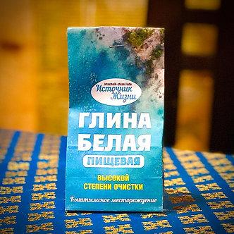 """Глина белая пищевая """"Источник жизни"""" 100 гр."""