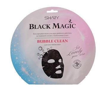 Кислородная маска Shary Black magic для лица Bubble Clean, 20гр