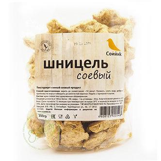 Соймик Шницель соевый 200 г