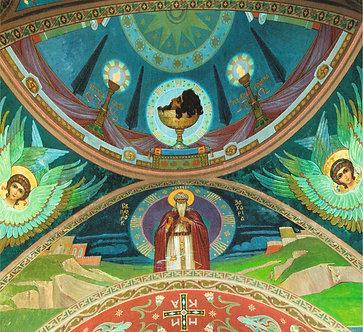 Икона Главы Иоанна Предтечи