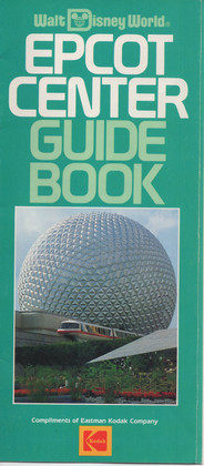 EPCOT Guide Cover.jpeg