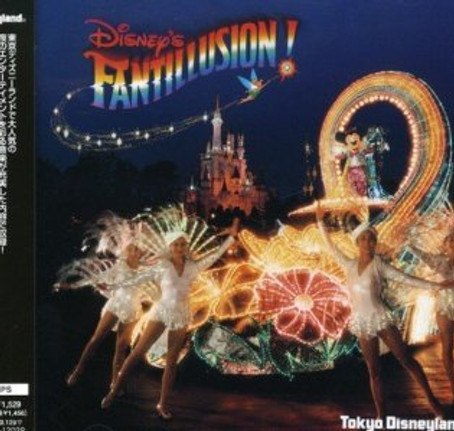 The History of Disney's Fantillusion Parade