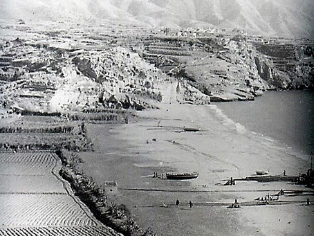 The History of Nerja