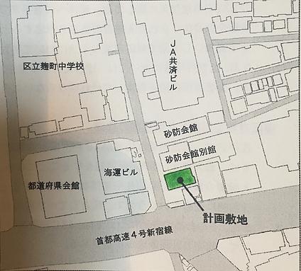 計画敷地の位置