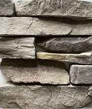 Ledge Stone - Castleberry.jpg